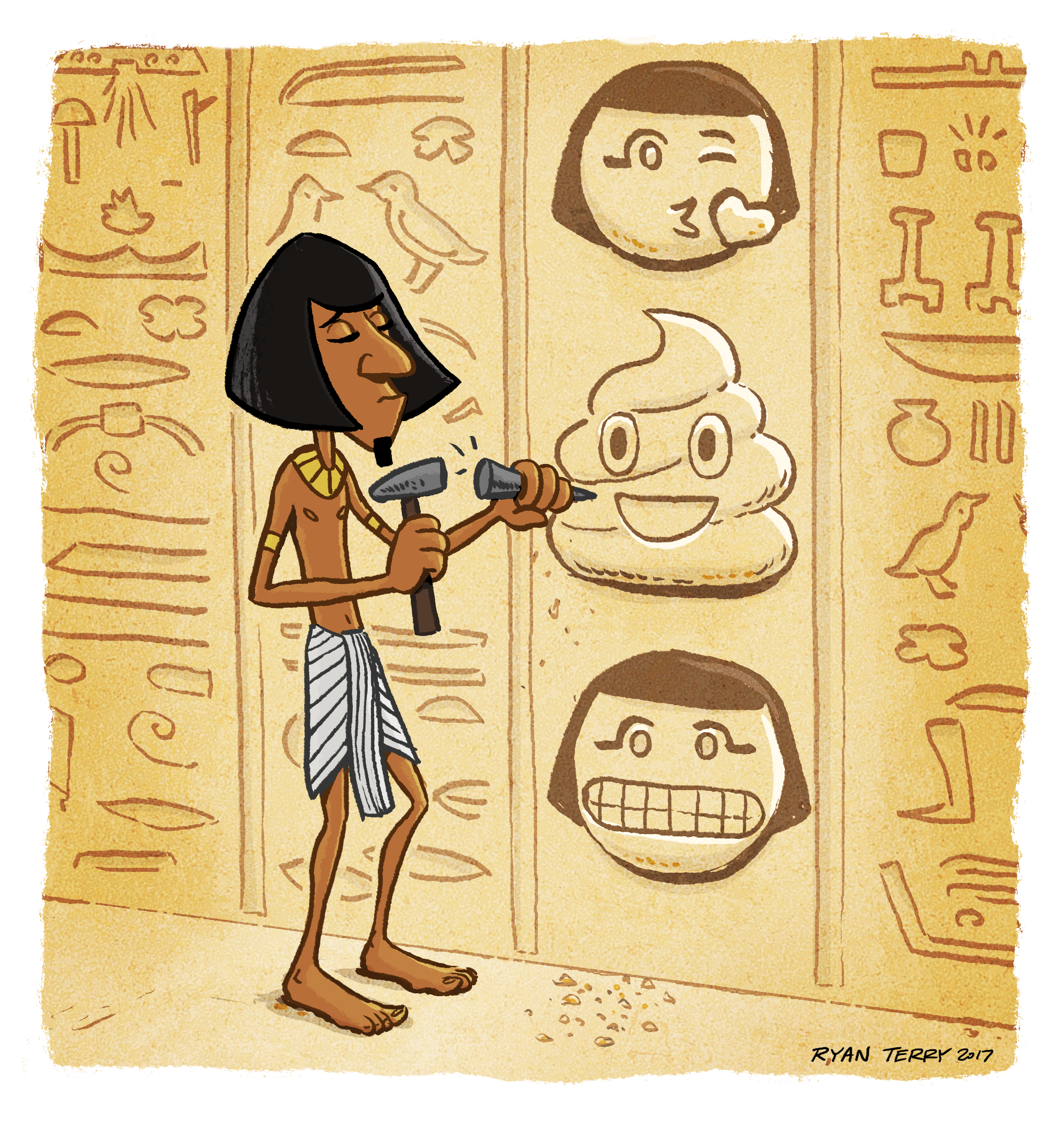 egyptian emoji